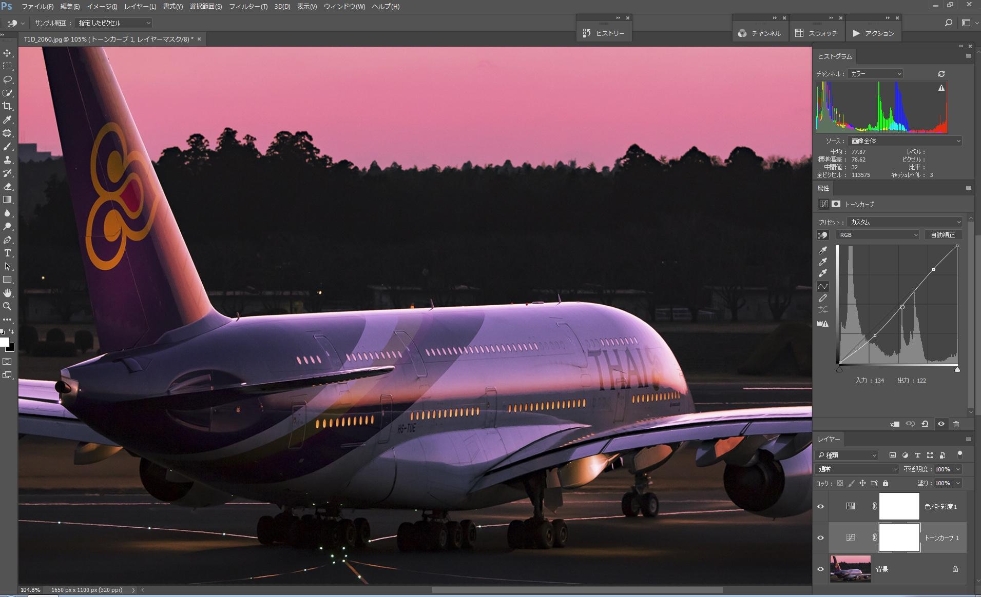 photoshopcc_screenshot