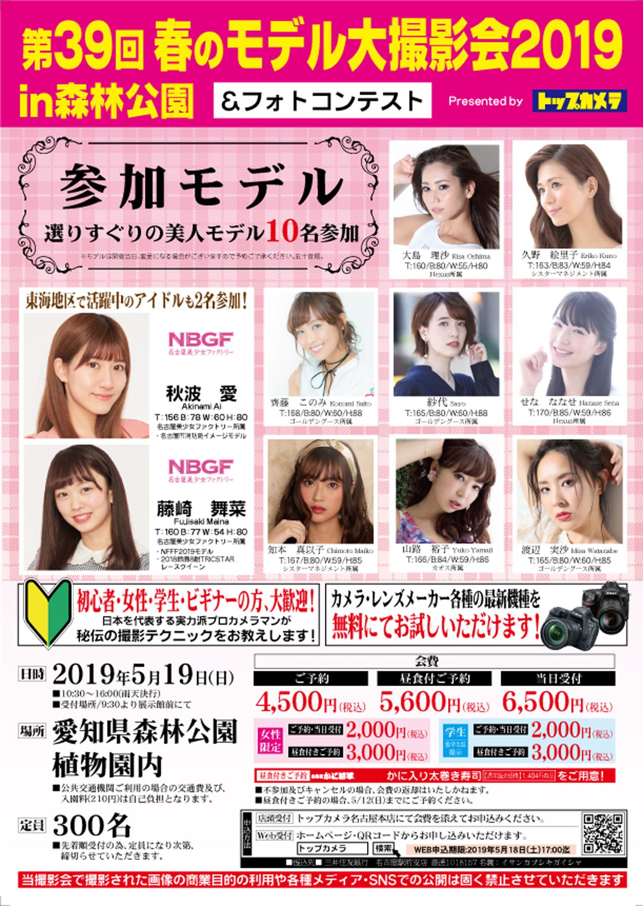 http://www.topcamera.co.jp/blog/wp-content/uploads/2019/03/de6ffc8792b50c7ec7c96dc8a8e5c5681.jpg